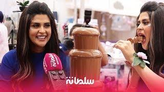 سلمى رشيد تحتفل بعيد ميلادها وتكشف مفاجأة زوجها لها