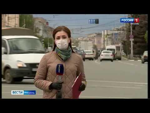 В Рязани по-прежнему фиксируют большое количество заражений коронавирусом