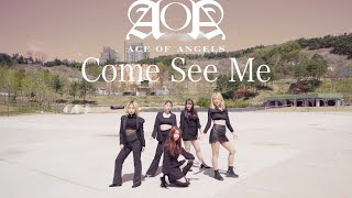 [Yeoni_project] #F13 날보러와요 - AOA /5인/ Dance Cover