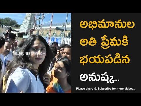 Telugu Actress Anushka Shetty Tough Time With Fans