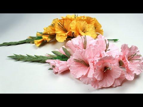 видео: Цветы из бумаги. Гладиолусы из гофрированной бумаги
