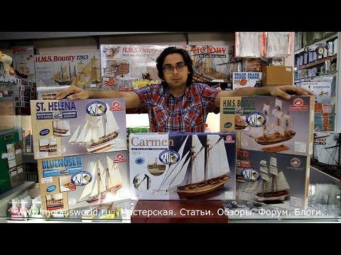 Коллекции из журналов с вложением ДеАгостини DeAgostini