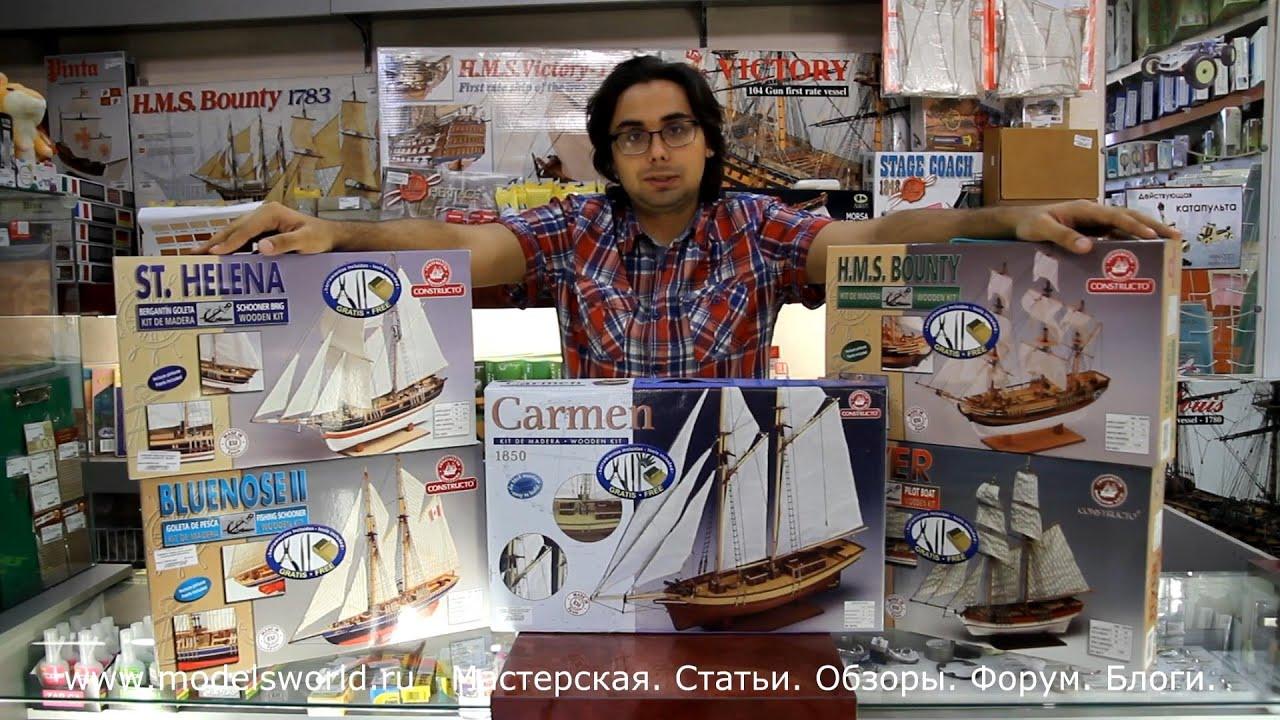 Авторские готовые модели кораблей морские подарки ручной работы. Купить модели кораблей можно, сделав заказ по электронной почте или по.