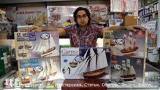 видео Изготовление фальшборта судна