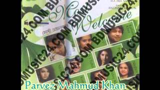 Kishor And Porshi ~~ Adhor Chowey(Most Welcome)New Bangla Movie Full Song...2012