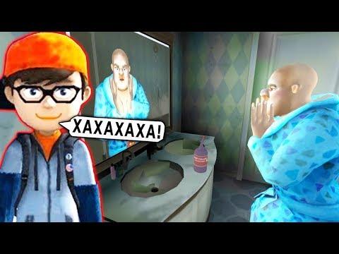 ЛЫСАЯ Злая Бабка Учительница Мисс Ти! - Scary Teacher 3D