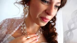Наша Свадьба 1 часть