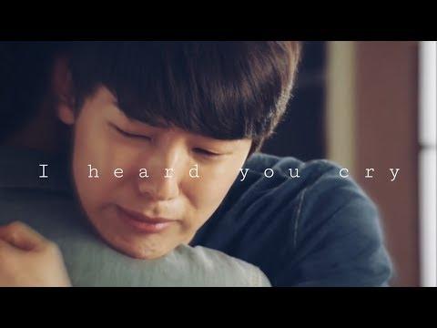 Ji Sung & Kang Min Hyuk || I Heard You Crying