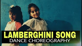 Lamberghini Song Video ll Dance Choreography for Kids ll Mr. Blaze ll BDS