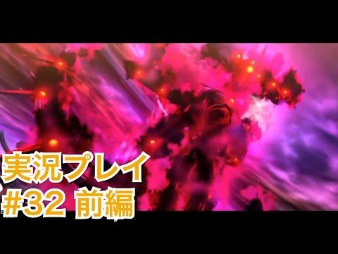 【PS Vita】Tokyo Xanadu 東京ザナドゥ 第7話 虚空震(ホロウ・クエイク)  part1