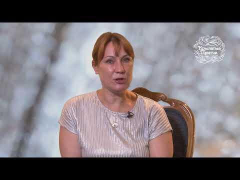 Счастье для детей и внуков - Крылатые притчи - Ольга Тумайкина