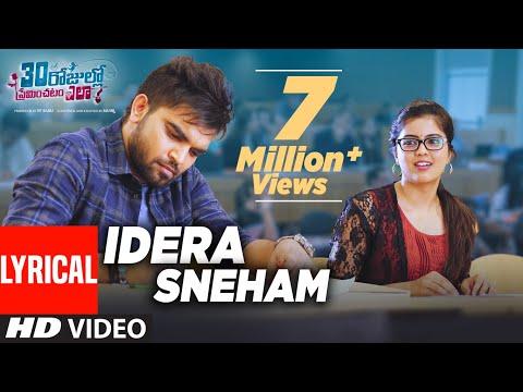 Idera Sneham Lyrical Video Song | 30 Rojullo Preminchadam Ela | Pradeep, Armaan Malik, Anup Rubens