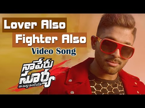 Lover Also Fighter Also Video Song ||  Naa Peru Surya Naa Illu India || Allu Arjun, Anu Emmanuel