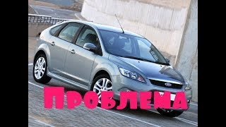 Форд Фокус 2.ОТКРЫТ КАПОТ!