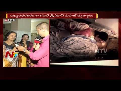 Journalist Kiranmai Supports Ghazal Srinivas || NTV
