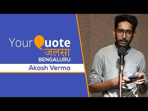 'Dil Ki Adla-Badli' by Akash Verma | Hindi/Urdu Poetry | YQ - Jalsa 9 (Bengaluru)