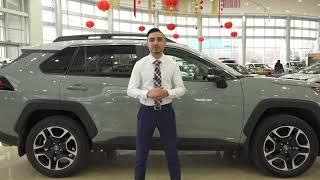 2019 Toyota Rav4 Walkaround