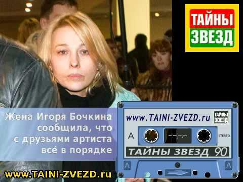 Анна Легчилова о судьбе съемочной группы