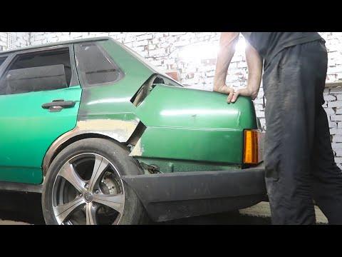 Переделка кузова ВАЗ 21099