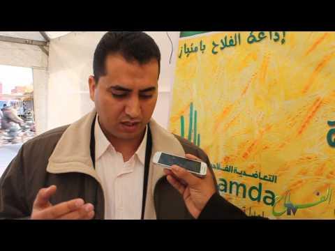 """جولة إذاعة مدينة إف إم بالأسواق المغربية : سوق سبت أولاد النمة """" MAMDA """""""