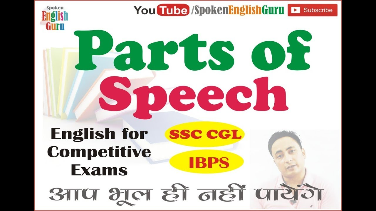 How to Understand Parts of Speech How to Understand Parts of Speech new images
