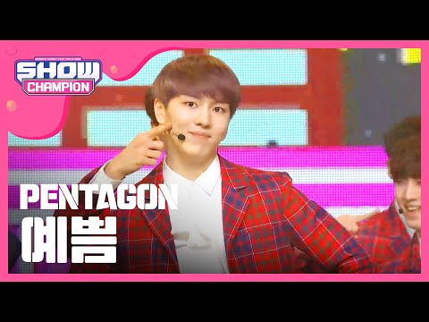 Show Champion EP.212 PENTAGON - Pretty Pretty