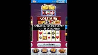 Лучшие Игры Казино Лучшие Игры Когда-либо | клуб азартных игр онлайн