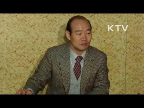 대한뉴스 제 1417호-전두환 대통령 동정