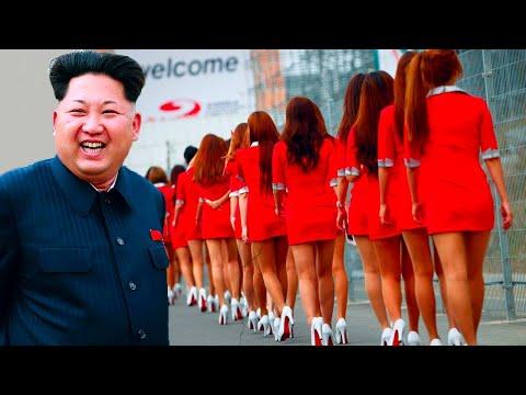 Северная Корея -