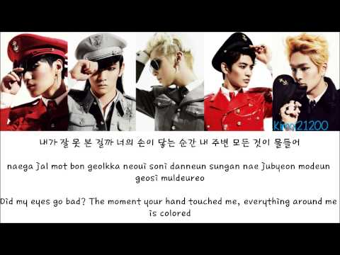SHINee - Colorful [Hangul/Romanization/English] Color & Picture Coded HD