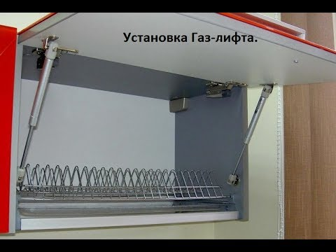 Как поставить доводчик на кухонный шкаф видео