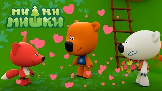 Download Ми-ми-мишки - Самый романтичный сборник 💗💞💘💝💖 - прикольные мультики для детей Mp3 and Videos