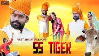 First Short Film on SS TIGER - एस एस टाइगर - New Short Movie 2019 - FULL HD Movies