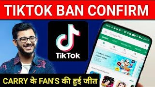 Carryminati - TIK TOK Ban in India - Government Bans 59 Apps in India - Tiktok Game over 😂😂😂😂