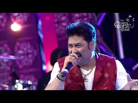 """Ye kaali kaali aankhen"" from the movie Baazigar by Kumar Sanu at 55th Bengaluru Ganesh Utsava"