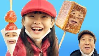 불에 구워먹는 아이스크림 맛있을까?? | 아빠랑 시장에서 2만원 데이트 | 속초관광수산시장 LimeTube