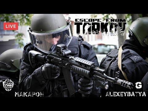 🔴 Стрим по игре Escape from Tarkov ( В гостях Alexey Batya ) [18+] EFT
