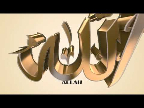 Names of Allah 99-after effects templates