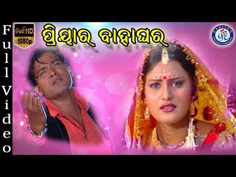 Baja Mahuria Mahuri Tora | Superhit Odia Sad Romantic Song | Pabitra Entertainment