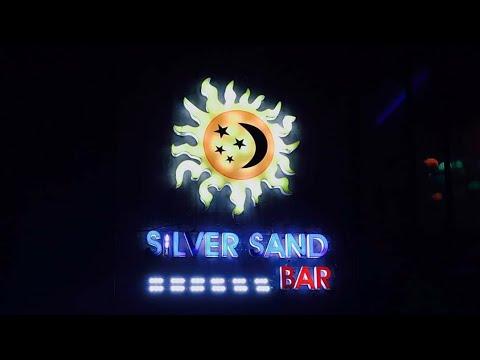 เสม็ดเสร๊จทุกราย Silver Sand Bar