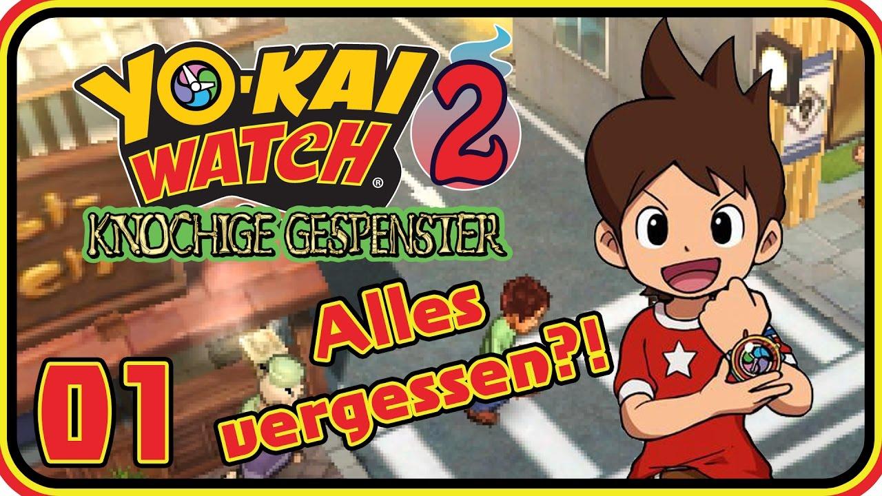 yo kai watch deutsch stream