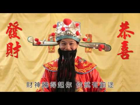 Lunar New Year Greetings from Dialogue Experience 2014