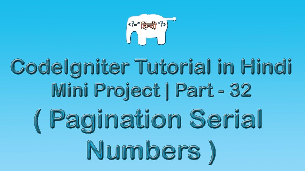 CodeIgniter Project Tutorial in Hindi/Urudu ( Pagination Serial Numbers )