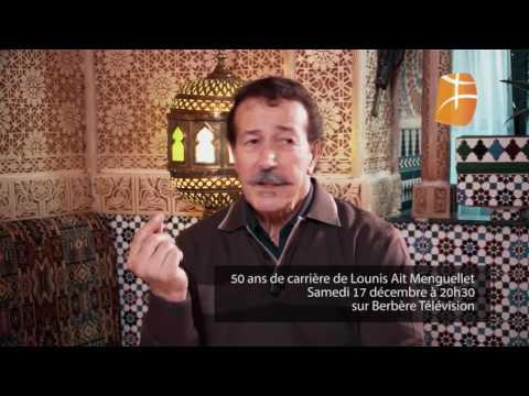 Ait Menguellet raconte sa première rencontre avec Slimane Azem