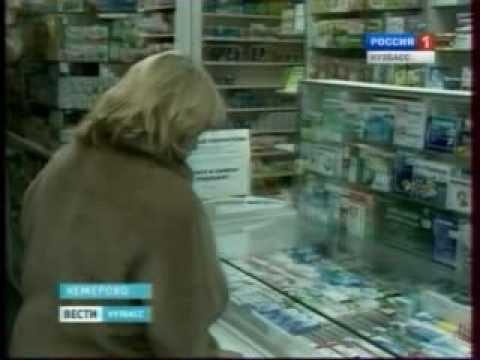 В кемеровской аптеке завышали цены