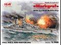 """""""Маркграф"""", Германский линейный корабль арт. S.017 Масштаб 1:700"""