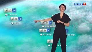 Прогноз погоды на России 1 (Россия 1, 20.02.2020 г., 11:17 (+8))