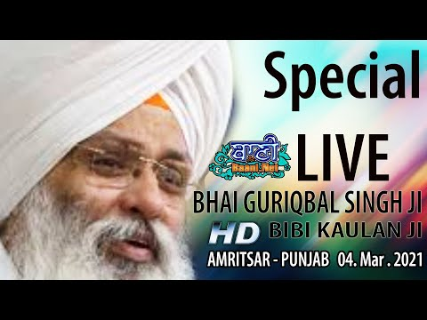 Exclusive-Live-Now-Bhai-Guriqbal-Singh-Ji-Bibi-Kaulan-Wale-From-Amritsar-4-March-2021