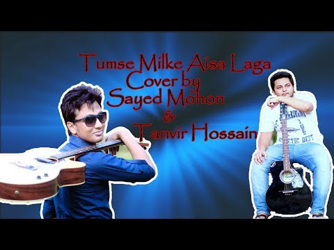 Tumse Milke Aisa Laga |covered by Sayed Mohon & Tanvir Hossain