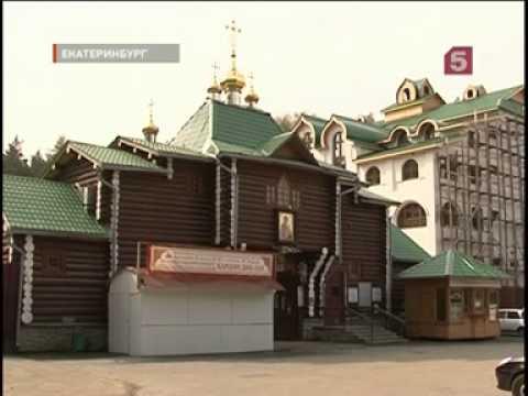 Житель Екатеринбурга отравился церковным вином